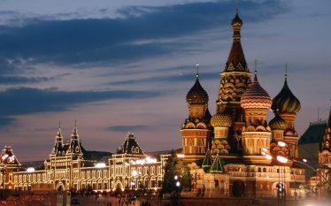 russia tassi interesse
