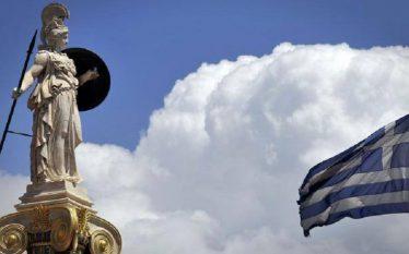 grecia-default
