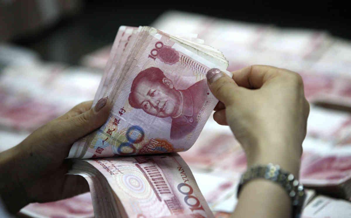 CHINA RMB RENMINBI YUAN
