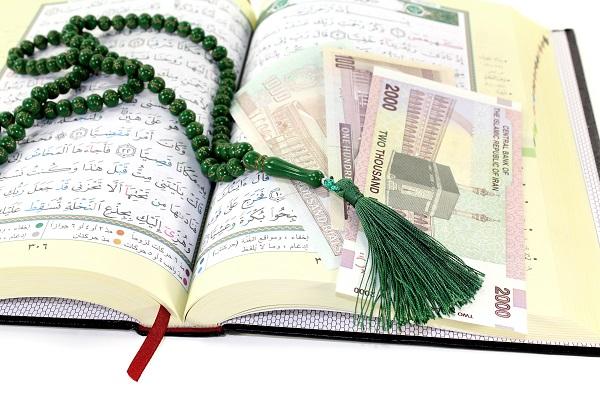 investimenti finanziari islam sharia